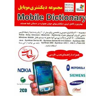 Floating Dictionary for Android - APK Download